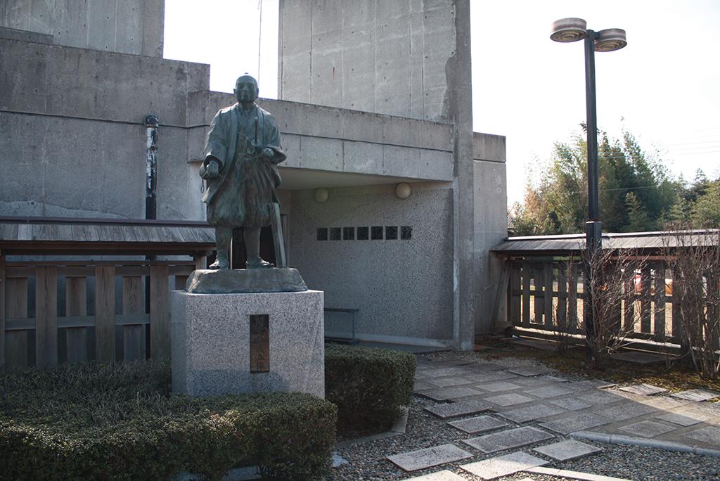 間宮林蔵記念館・生家